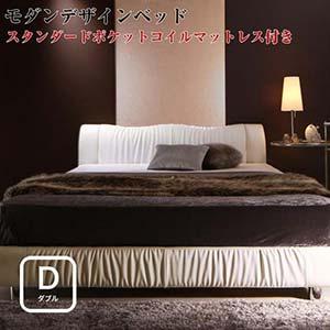 モダンデザインベッド Wolsey ウォルジー スタンダードポケットコイルマットレス付き ダブルサイズ レザーベッド ホテルスタイル ラグジュアリー ベット