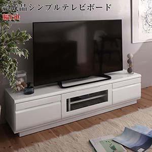 完成品 シンプルデザイン テレビ台 AVボード テレビボード Dotch ドッチ 幅150(代引不可)