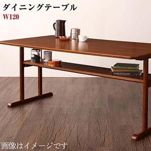 ファミリー向け 棚付き ダイニング Galdy ガルディ ダイニングテーブル W120 食卓