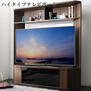 大型テレビ65V型まで対応 ハイタイプ テレビボード XX ダブルエックス 壁面収納 テレビ台 AVボード