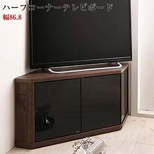 角度調節可能 隠しキャスター付き ハーフコーナーテレビボード  Cornerα コーナーアルファ 幅86.8(代引不可)(NP後払不可)