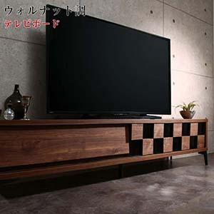 国産 完成品 ウォルナット調 引き戸 リビング収納シリーズ Ibura イブラ テレビボード テレビ台 AVボード サイドボード(NP後払不可)