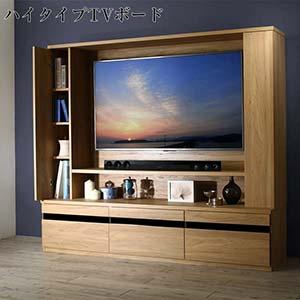 テレビ台 壁面収納 壁掛け機能付き ハイタイプ TVボード IVORQUE イヴォーク(代引不可)(NP後払不可)