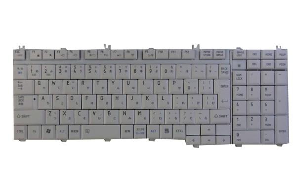 dynabook EX 46MWH 直送商品 トレンド キーボード PAEX46MLFWH