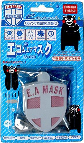 除菌・消臭・花粉症・ウィルス予防 エコムエアマスク バッチタイプ ES-020 ピンク 3個