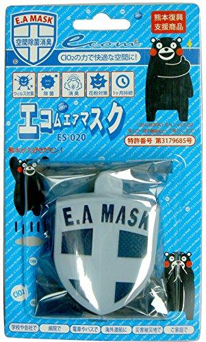 除菌・消臭・花粉症・ウィルス予防 エコムエアマスク バッチタイプ ES-020 ブルー 3個