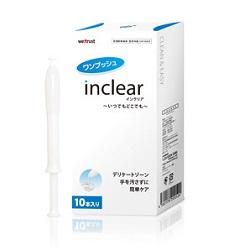 【1箱おまけ付きで計4箱】使い切りタイプ膣洗浄器 インクリア (inclear) 10本入り 3箱+1箱サービス
