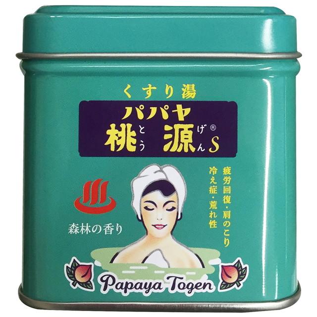 パパヤ桃源S 缶入り 全品最安値に挑戦 宅配便送料無料 70g