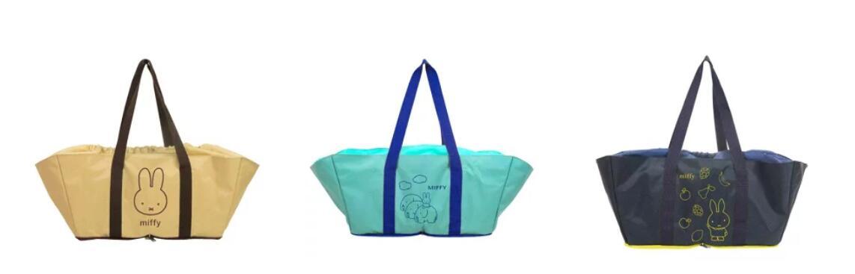 新作入荷!! エコバッグ 買い物バッグ 携帯バッグ ショッピングバッグ 可愛い キャラクターエコバッグ キャラクターデザイン miffy マイバッグ ミッフィーバッグ ミッフィー ミッフィーグッズ 折り畳みレジカゴバッグ 大特価