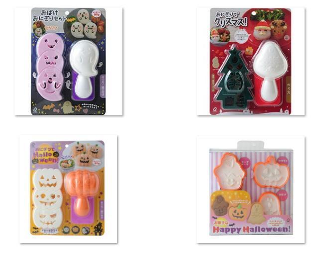 お菓子 おにぎり型セット ハロウィン Halloween アーネスト キャラ弁 日本 グッズ おにぎりでHalloween ランキング総合1位 お菓子なハッピーハロウィン