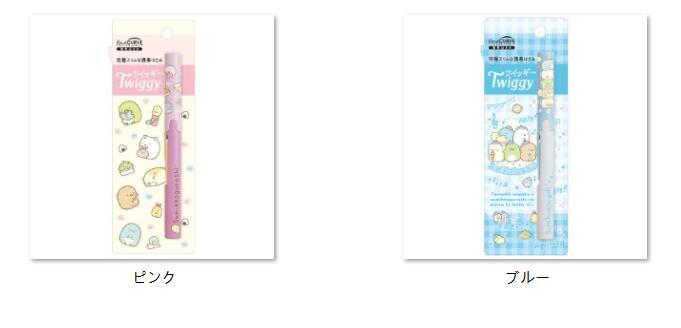 すみっコぐらしグッズ 価格 初回限定 ツイッギー 携帯はさみ ピンクブルー すみっコぐらし おんがくかい Twiggy グッズ キャラミックス