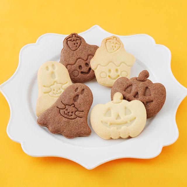 かわいいハロウィンの抜型セット アウトレット お菓子なHappyHalloween クッキー抜き型セット クッキー 抜型 パーティ 型 安心と信頼 アイシング ハロウィン イベント