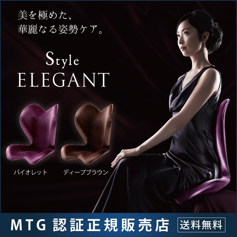 MTG Style Elegant スタイルエレガント E1039