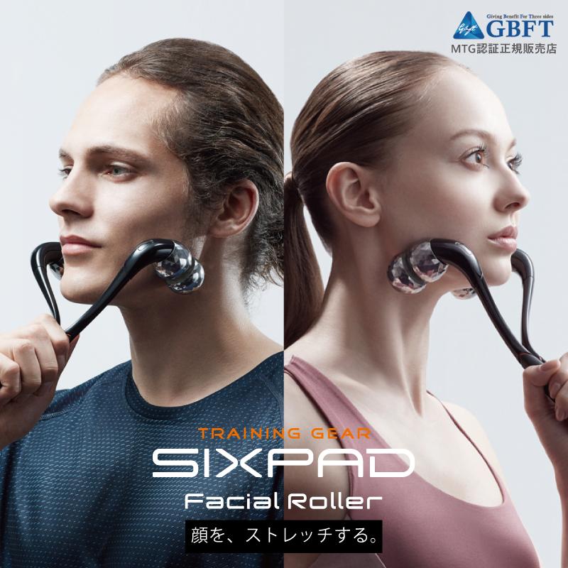 【6月10日24時間限定!5と0のつく日のエントリー&カード決済でポイント7倍】【キャッシュレス5%還元店】MTG SIXPAD Facial Roller シックスパッド フェイシャルローラー AR-AB03