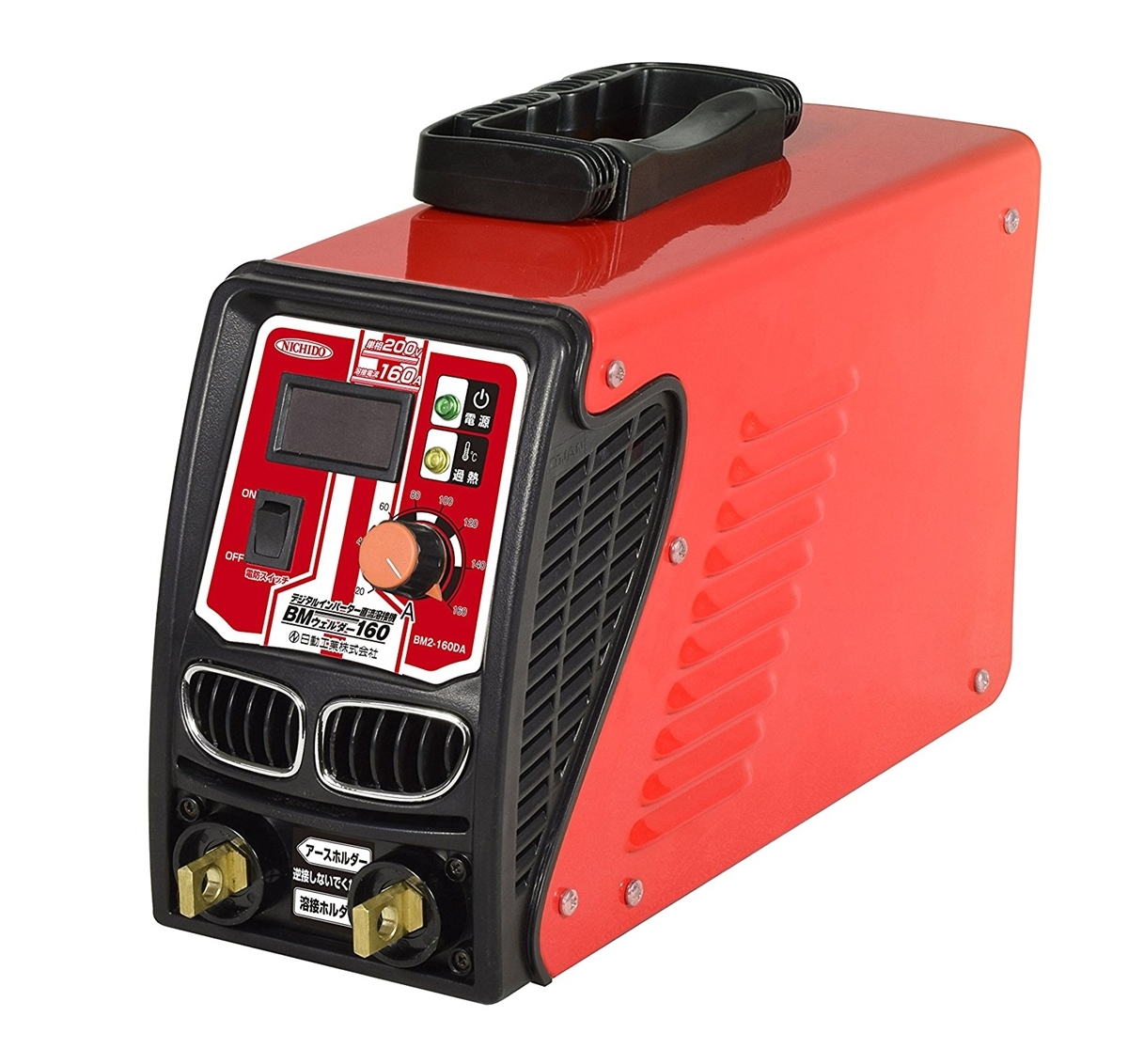 日動工業 デジタルインバーター直流溶接機 単相200V専用 BM2-160DA