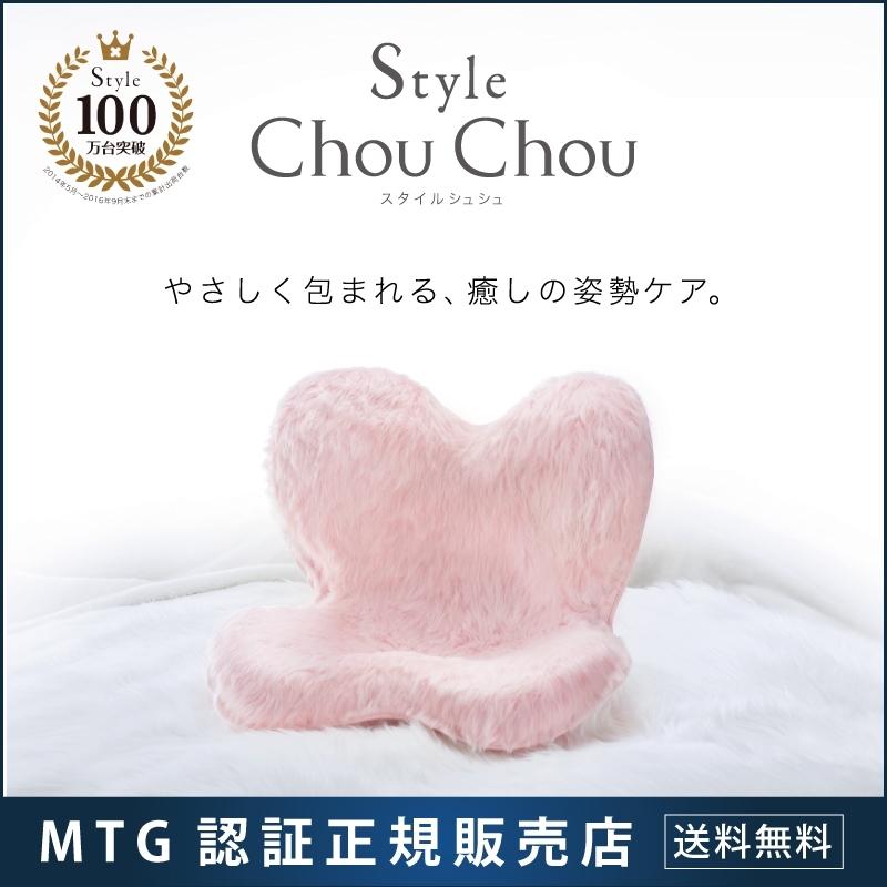 MTG Style CHOUCHOU スタイルシュシュ E1038