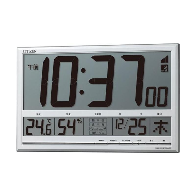 【エントリーでポイント最大12倍】リズム時計 RHYTHM CITIZEN 高精度温度湿度計内蔵 大きく見やすいデジタル電波時計 白パール色 8RZ147-003