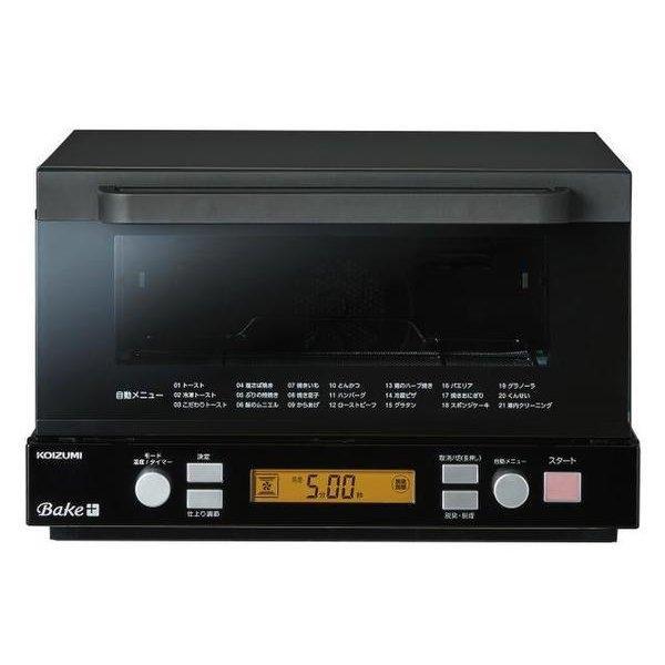 コイズミ KOIZUMI オーブントースター スモークトースター ブラック KCG-1202/K