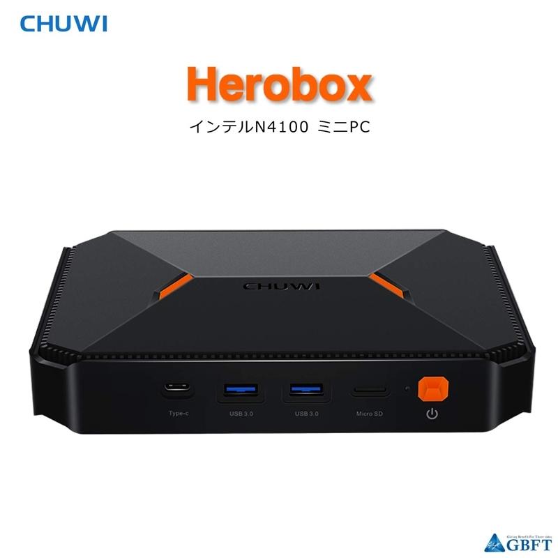 【6月10日24時間限定!5と0のつく日のエントリー&カード決済でポイント7倍】【キャッシュレス5%還元店】CHUWI Herobox ミニPC ミニパソコン Windows 10
