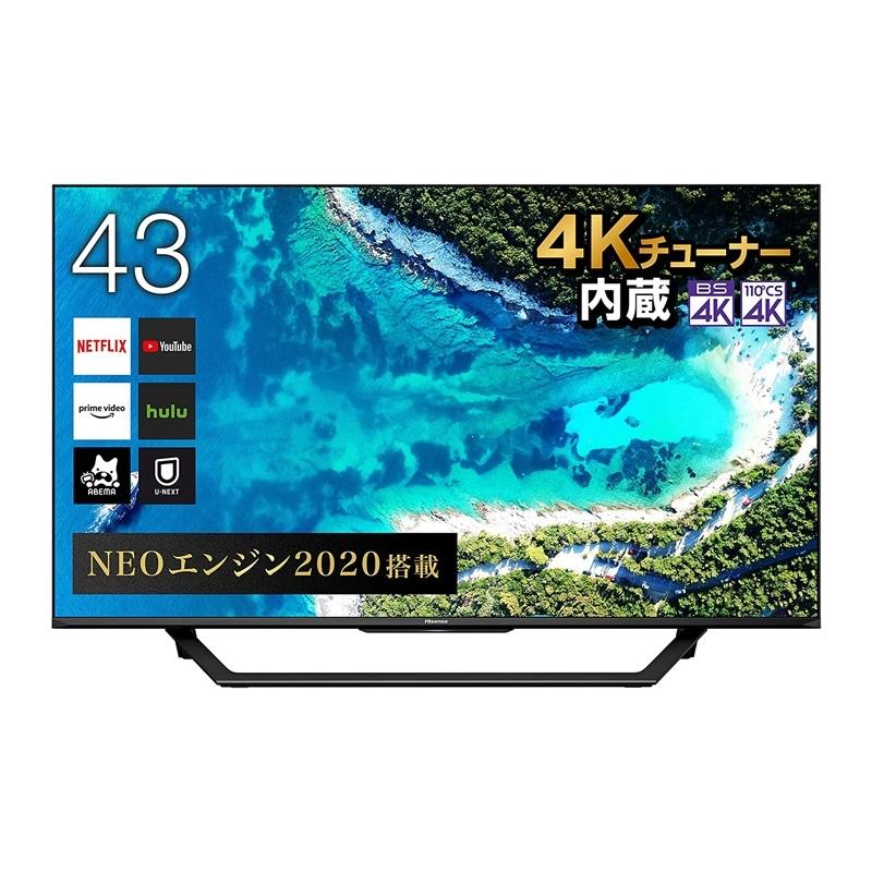 【8/15はエントリー&カード決済でポイント7倍】ハイセンス Hisense 43V型 4Kチューナー内蔵 LED液晶テレビ 43U7F