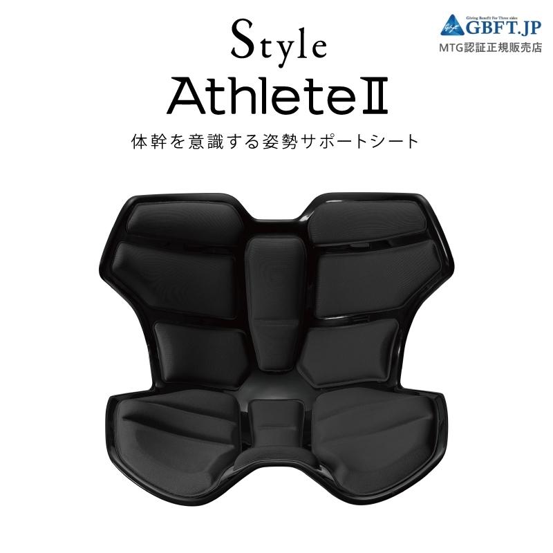 MTG Style Athlete スタイルアスリートツー ソリッドブラック YS-AH03A