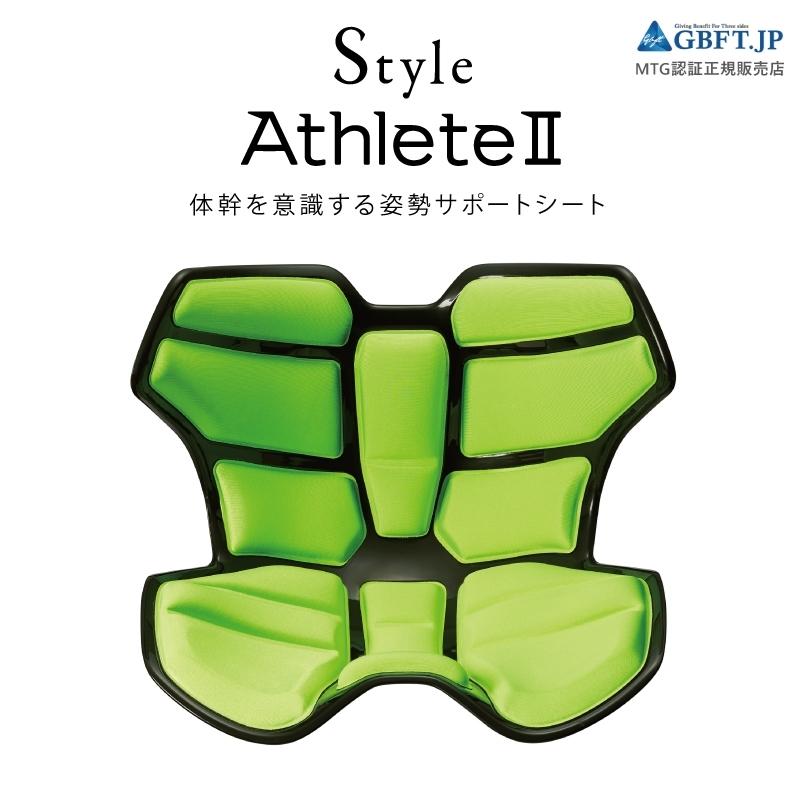 【6月10日24時間限定!5と0のつく日のエントリー&カード決済でポイント7倍】【キャッシュレス5%還元店】MTG Style Athlete スタイルアスリートツー ブライトグリーン YS-AH11A