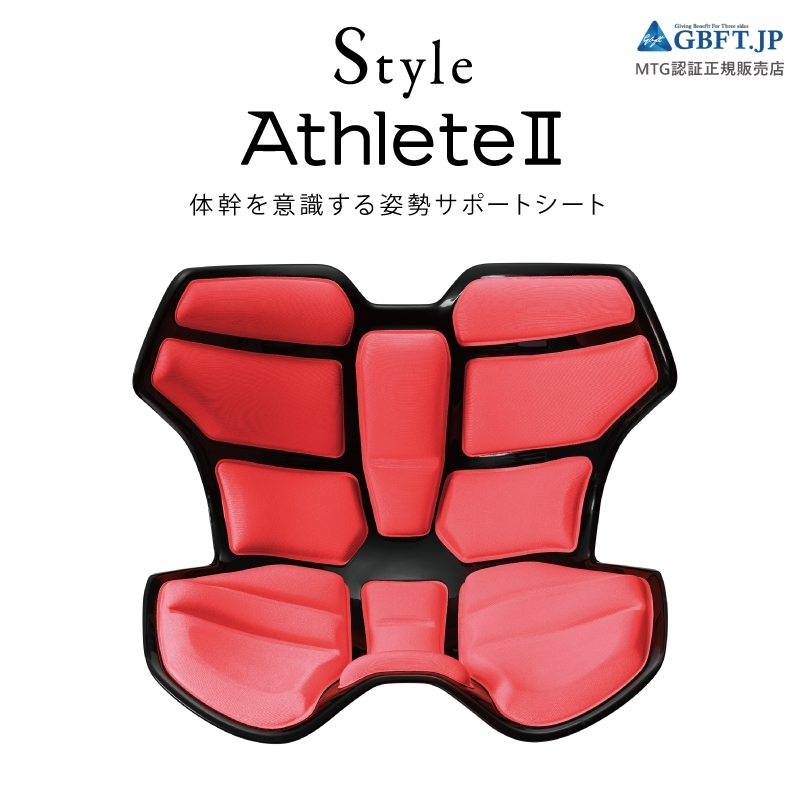 MTG Style Athlete スタイルアスリートツー エナジーピンク YS-AH05A