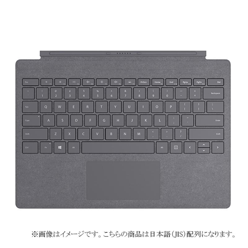 【8/15はエントリー&カード決済でポイント7倍】マイクロソフト Microsoft Surface Pro タイプカバー 日本語キーボードレイアウト プラチナ FFP-00159