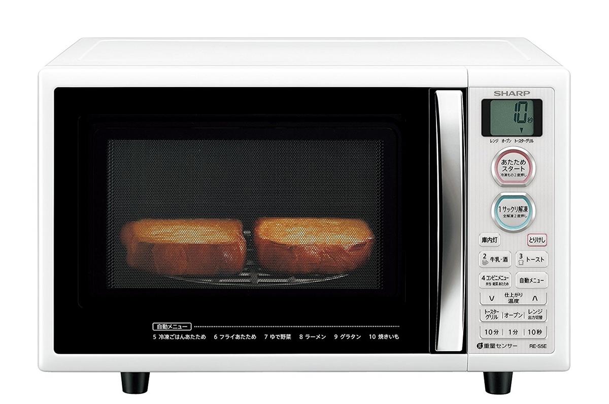 シャープ オーブンレンジ 電子レンジ 15L 1段調理 ホワイト RE-S5E-W