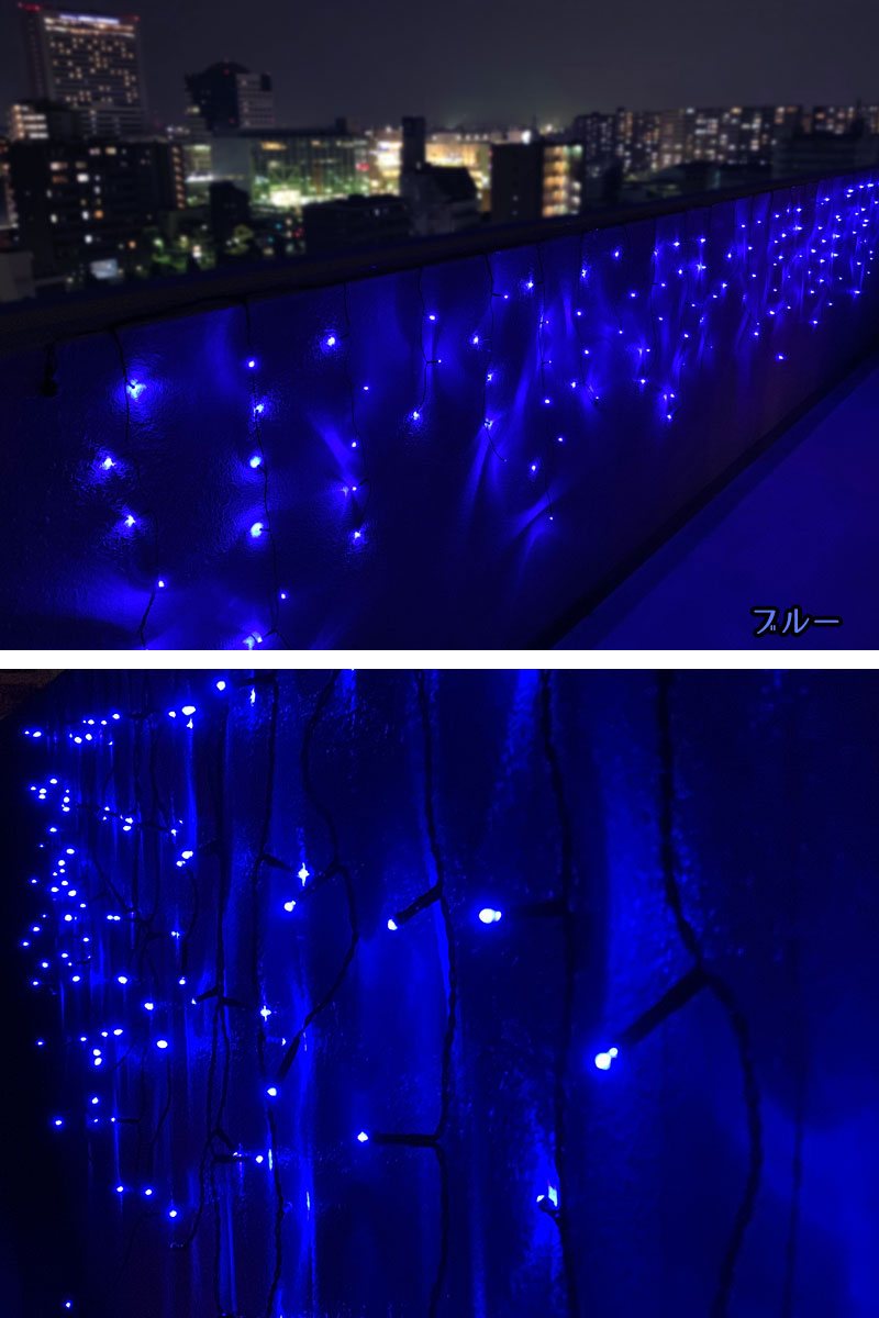 led christmas lights ac outlet a variety of 8 christmas lights outdoor colors rgb colorful - Rgb Led Christmas Lights