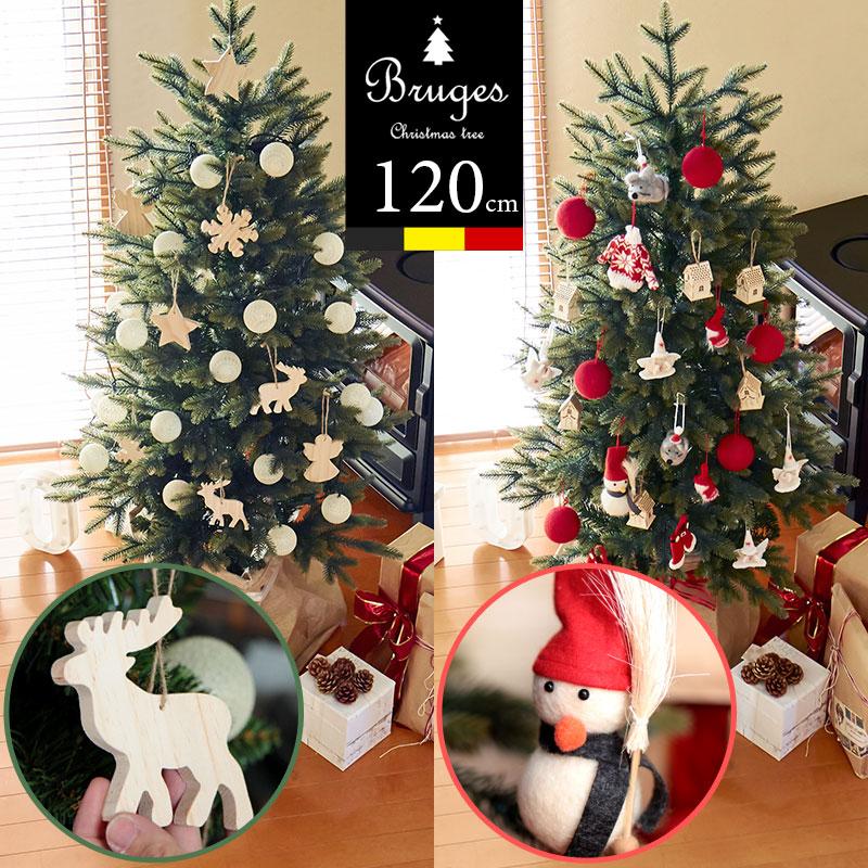 【月曜より順次発送】クリスマスツリー 120cm 樅 北欧 おしゃれ led オーナメントセット 鉢カバー付【ブルージュ】 ナチュラル ヌードツリーとしても クリスマスツリーセット LEDイルミネーションライト リアル 電飾 led コットンボール スリム ornament Xmas tree