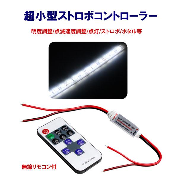 led tape flash remote flash controller 12 v 24 v led strobe lights can be  led