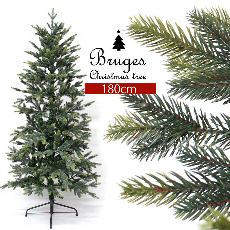 クリスマスツリー 180cm 樅 北欧 オーナメントなし おしゃれ 【ブルージュ ヌードツリー】 Christmas ornament Xmas tree