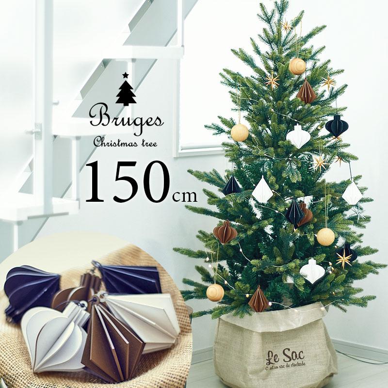 11月上旬入荷予約 クリスマスツリー 150cm 樅 北欧 おしゃれ モダンウッド オーナメンセット 白黒茶【ブルージュ】 ジュエリーライト イルミネーション付 鉢カバー付!ナチュラル ヌードツリーとしても クリスマスツリーセット オーナメントセット ornament Xmas tree