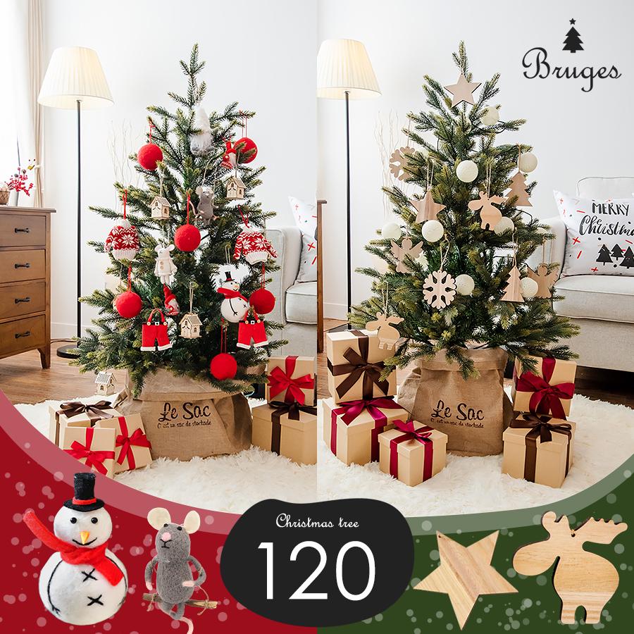 クリスマスツリー120cm クリスマスツリー北欧 リアルな樹木 組立簡単 おしゃれ クリスマス ツリー オーナメント付 新作からSALEアイテム等お得な商品 満載 10月中旬入荷予約 クリスマスツリー 120cm 樅 北欧 led 鉢カバー付 ornament ナチュラル Xmas tree LEDイルミネーションライト クリスマスツリーセット ヌードツリーにも 電飾 オーナメントセット スリム スピード対応 全国送料無料 ブルージュ リアル