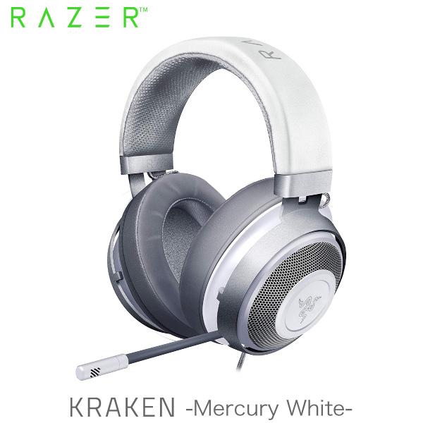 長時間プレイしても快適なゲーミングヘッドセット Razer公式 Razer Kraken 有線 ゲーミングヘッドセット ファッション通販 ヘッドセット # RZ04-02830400-R3M1 レーザー White Mercury 再再販