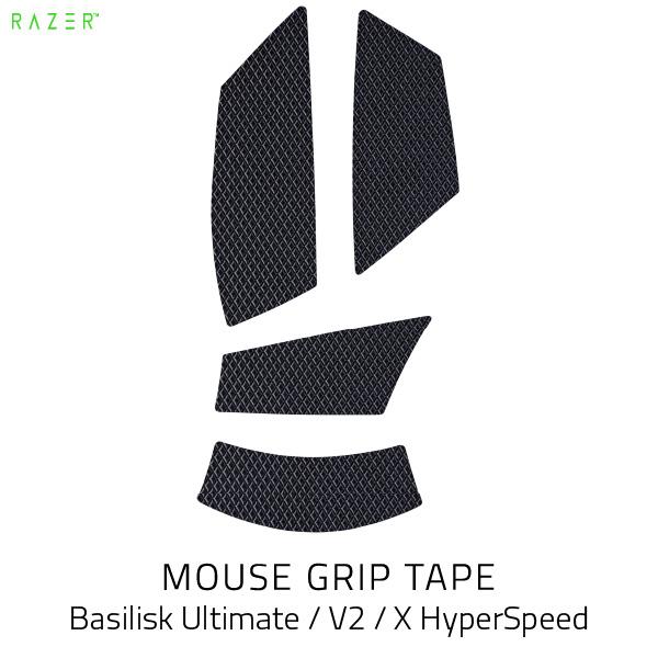内祝い Razerマウス専用 カット済み滑り止めマウスグリップテープ Razer公式 ネコポス発送 Razer Mouse Grip Tape Basilisk Ultimate RC30-03170300-R3M1 贈答 マウスアクセサリ HyperSpeed X # V2 滑り止め 薄型グリップテープ レーザー