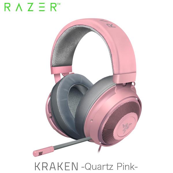長時間プレイしても快適なゲーミングヘッドセット Razer公式 Razer Kraken 有線 ゲーミングヘッドセット RZ04-02830300-R3M1 Quartz ディスカウント Pink 激安超特価 レーザー # ヘッドセット