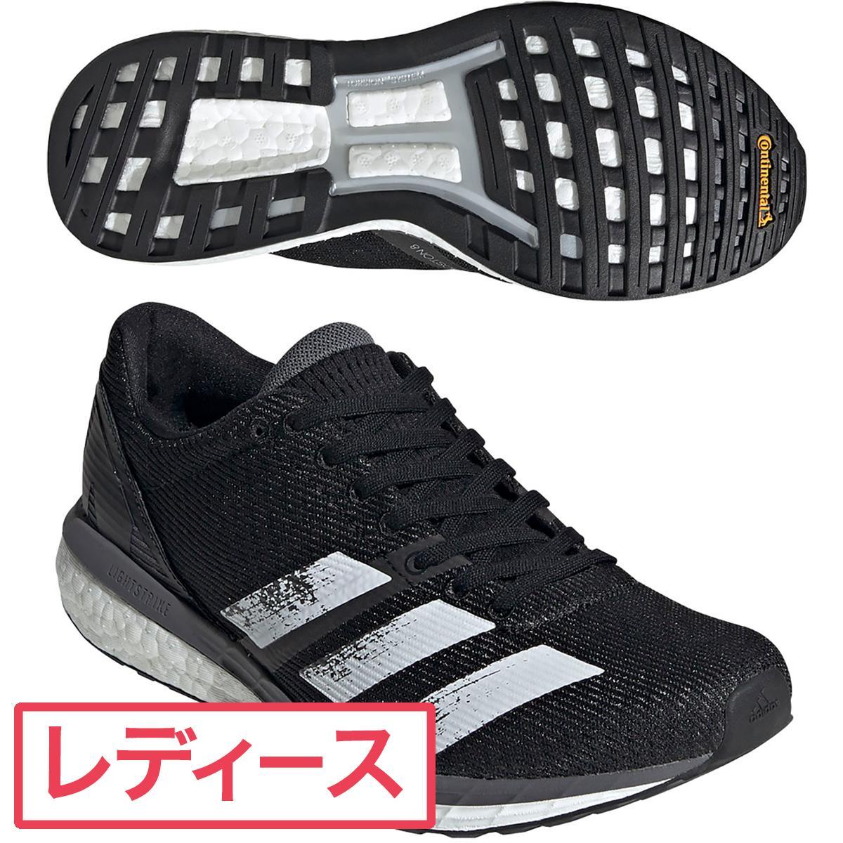 アディダス Adidas adizero Boston 8 シューズ レディス