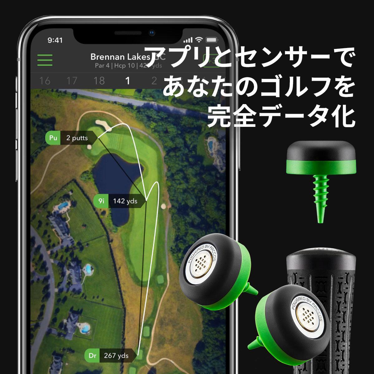 アーコスゴルフ Arccos Golf Arccos 360 【対応OS】 iOS 10以降[ゴルフ用品 ゴルフ 測定器 gdo]