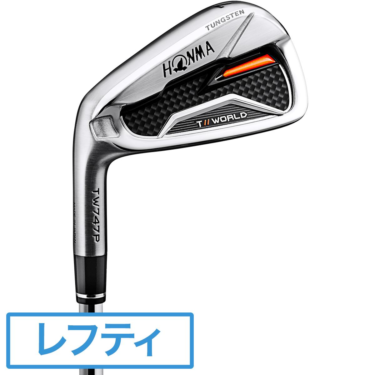 【4/14(日)までお得なクーポン配布中♪】本間ゴルフ TOUR WORLD ツアーワールド TW747 P アイアン(単品) N.S.PRO 950GH レフティ