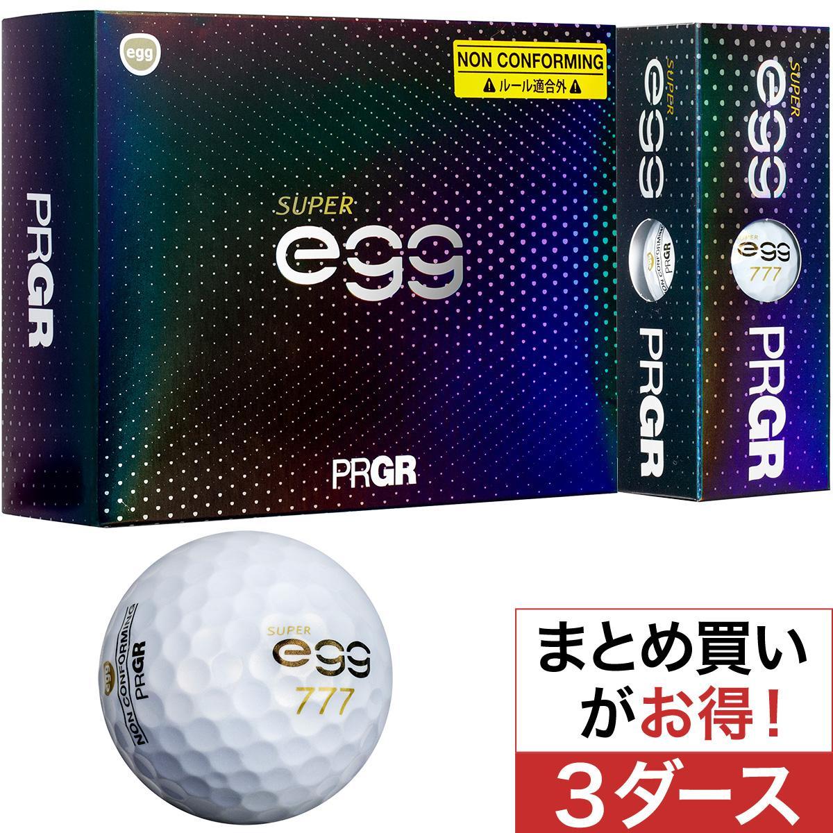 プロギア egg NEW SUPER エッグ ボール 3ダースセット 【非公認球】