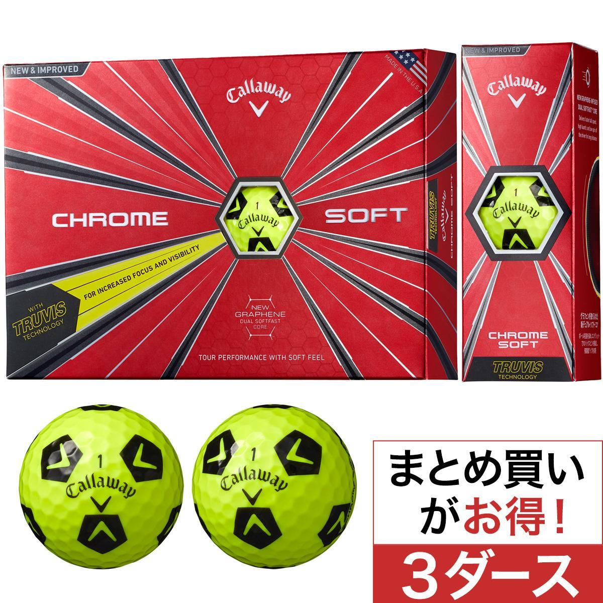 【4/14(日)までお得なクーポン配布中♪】【1ダースあたり5184円】キャロウェイゴルフ CHROM SOFT CHROME SOFT TRUVIS ボール 3ダースセット