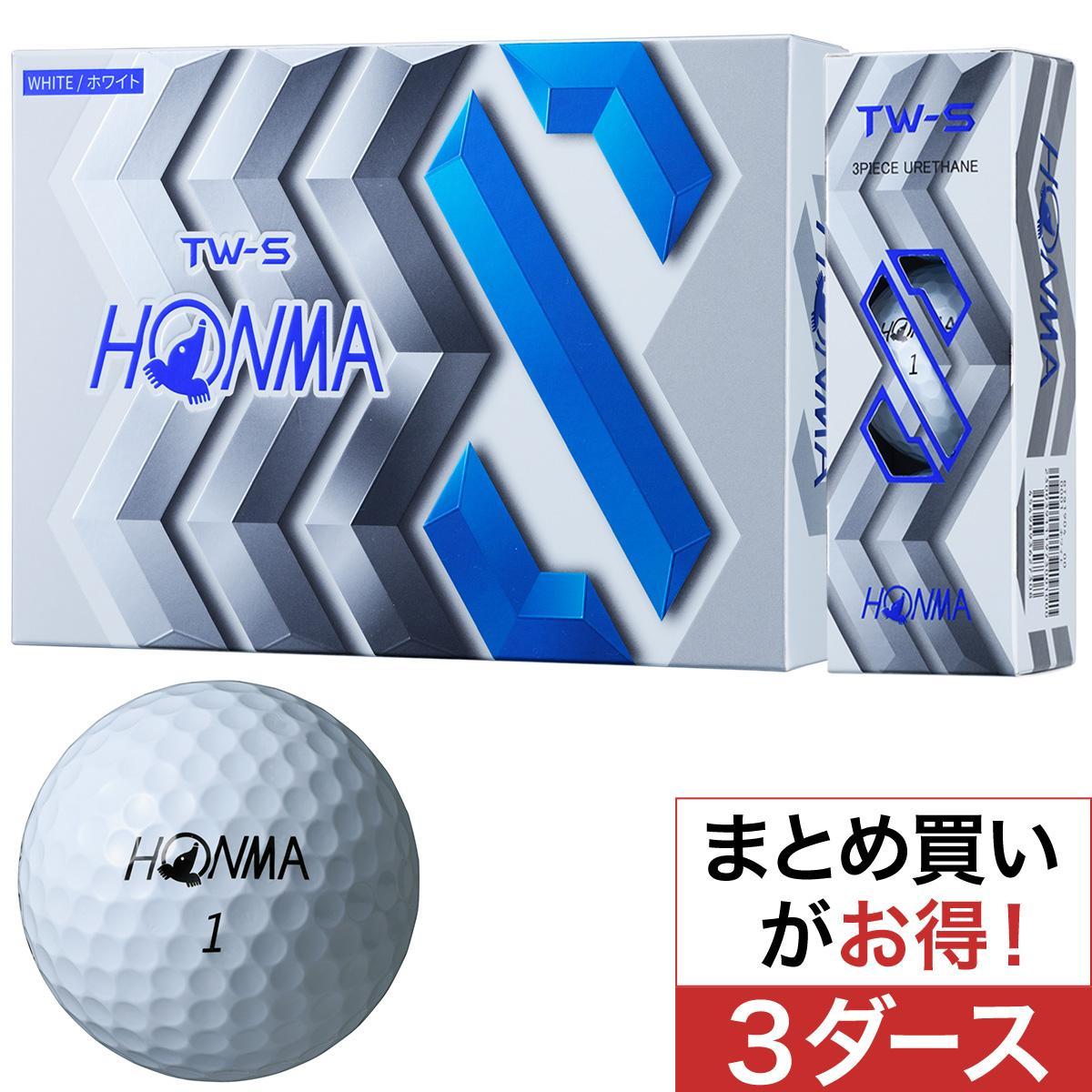 【11/30(土)0時~23時59分まで!最大2400円OFFクーポン配布♪】本間ゴルフ TOUR WORLD TW-S ボール 3ダースセット