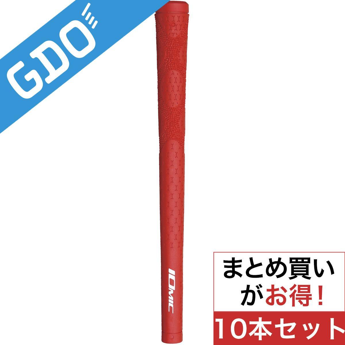 イオミック IOMIC LTC i Xx1.8 グリップ 10本セット[ゴルフ用品 ゴルフ ボール ゴルフボール golf gdo プレゼント ギフト 通販 ]