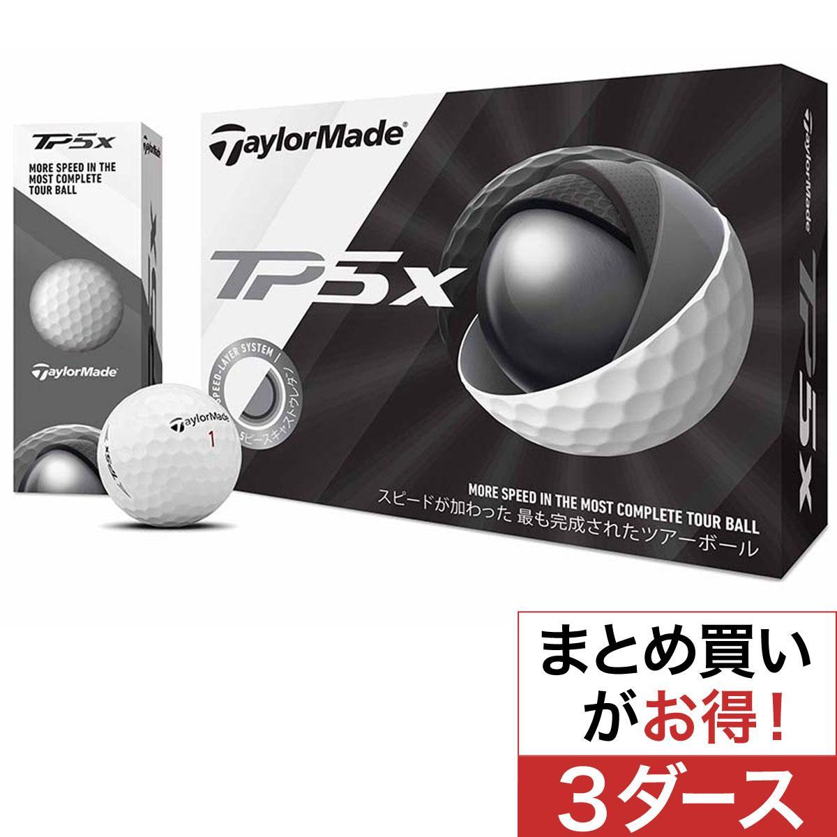 【4/14(日)までお得なクーポン配布中♪】【1ダースあたり5184円】テーラーメイド TP TP5x ボール 3ダースセット