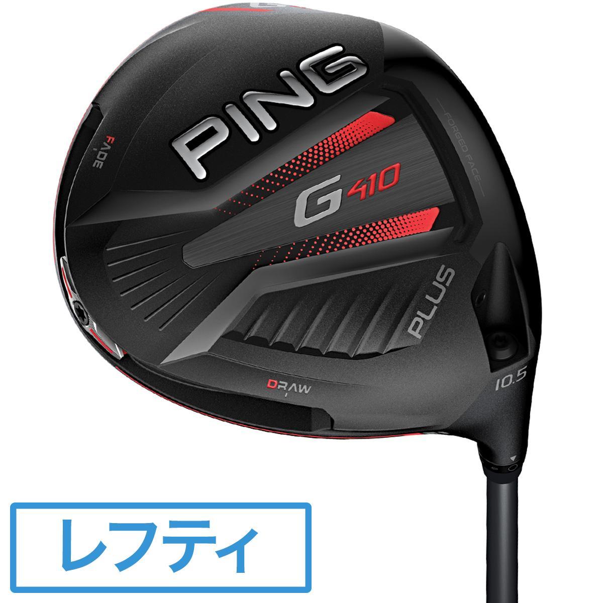 ピン G SERIES G410 PLUS ドライバー PING TOUR 173-65/75 レフティ