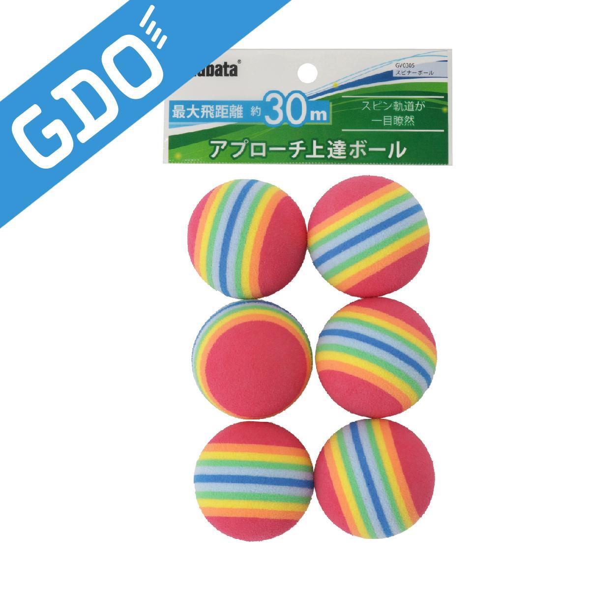 ゴルフ トレーニング用具 GDO GOLF タバタ 市場 スピナーボール !超美品再入荷品質至上! Tabata GV-0305 アプローチ上達トレーニングボール