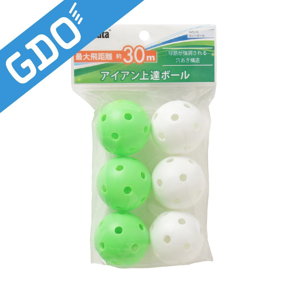 迅速な対応で商品をお届け致します ゴルフ トレーニング用具 GDO GOLF タバタ GV-0310 アイアン上達トレーニングボール Tabata 卓抜 ホローボール