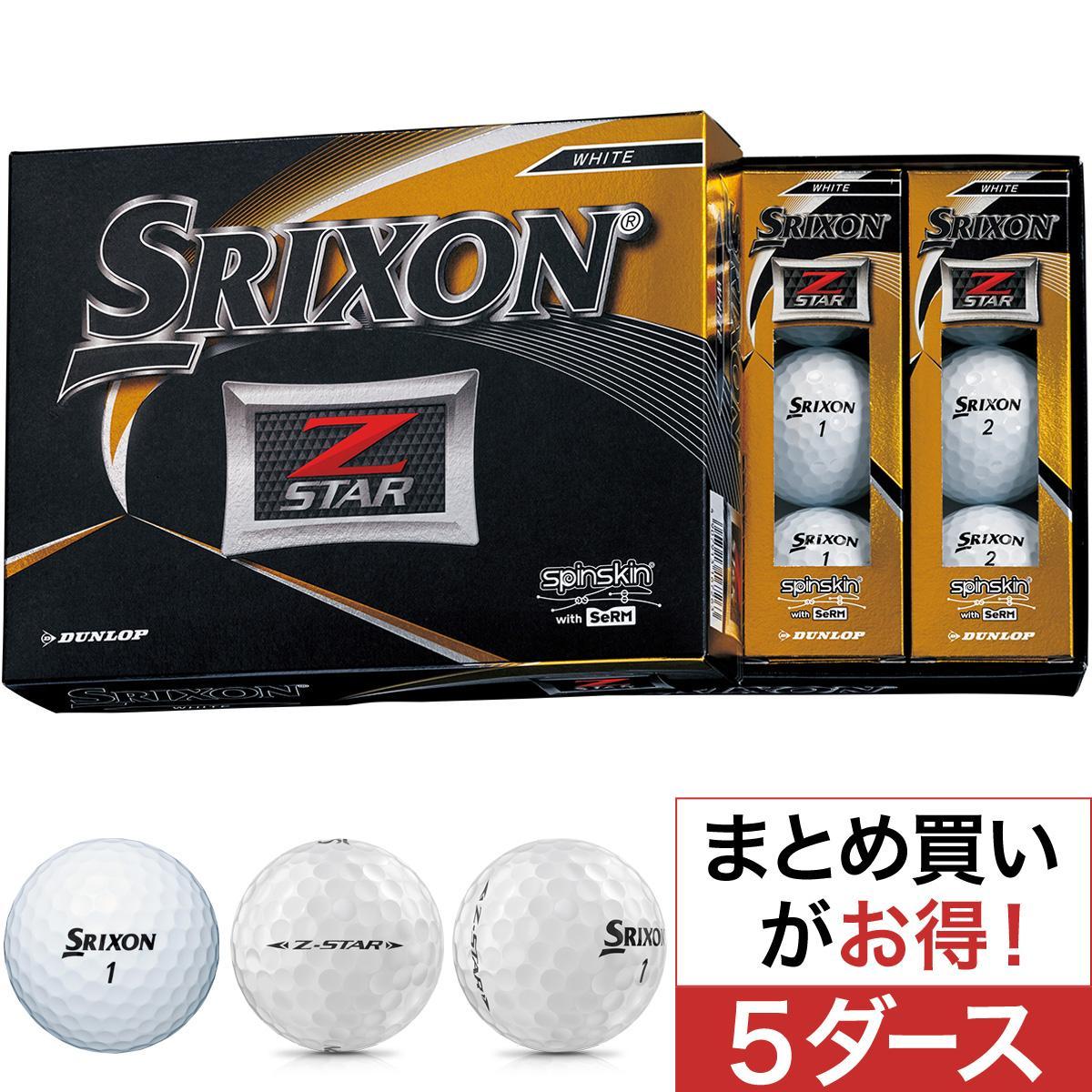 【4/14(日)までお得なクーポン配布中♪】【1ダースあたり5103円】ダンロップ SRIXON Z-STAR ボール 5ダースセット